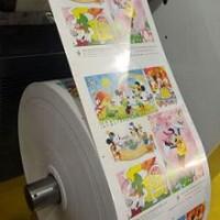 Офсетная печать этикеток